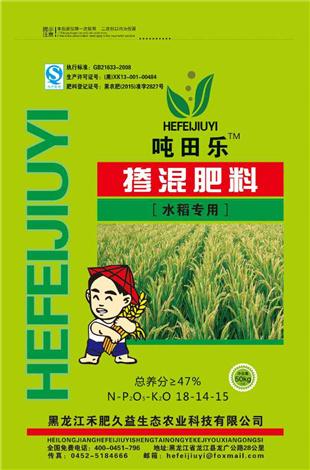 bob官方网站水稻专用
