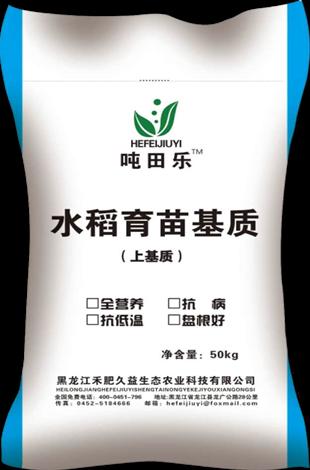 水稻育苗基质上基质
